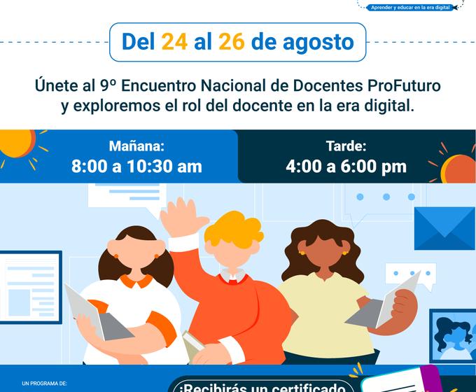DOCENTES COLOMBIANOS PARTICIPARÁN EN EL NOVENO ENCUENTRO NACIONAL PROFUTURO